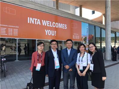 高沃知识产权参加INTA商标国际会议