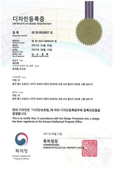 韩国专利证书